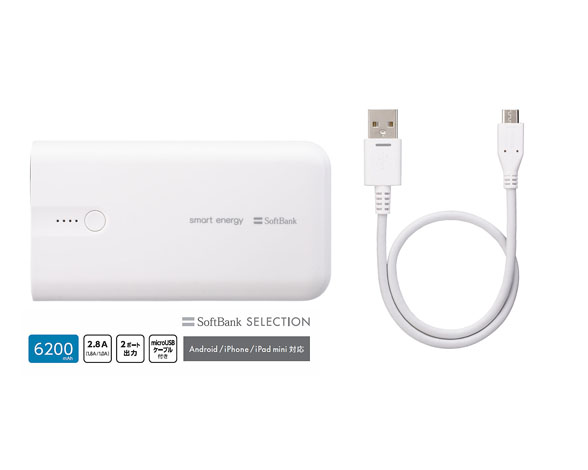 SoftBank SELECTION smart energy 6200