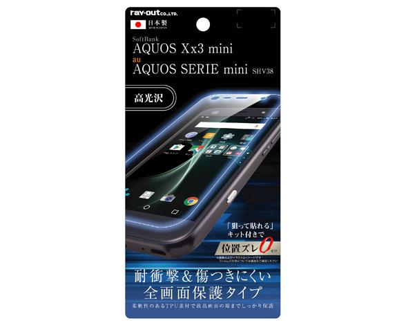 6137c740ba AQUOS Xx3 mini/SHV38 TPU 光沢 フルカ... 参考税抜価格¥1,080. 保護シート · ホーム|保護シート|Y!mobile  Android One S1用 背面保護フィルム TPU 光沢 耐衝撃
