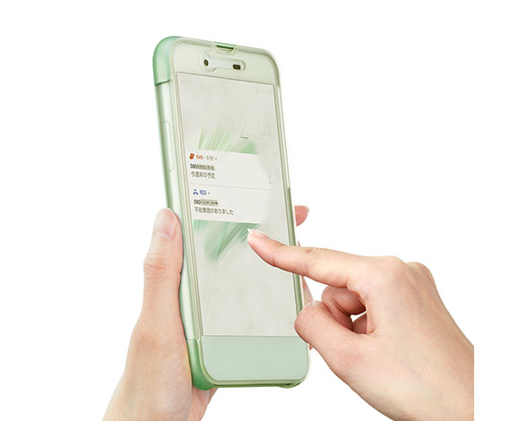 AQUOS Frosted Cover for AQUOS sense SHV40/Opal Green 3