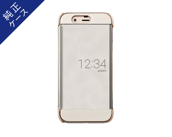 AQUOS Frosted Cover for AQUOS R SHV39/ライトゴールド