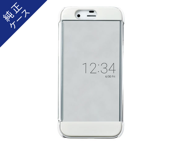 AQUOS Frosted Cover for AQUOS R SHV39/ジルコニアホワイト