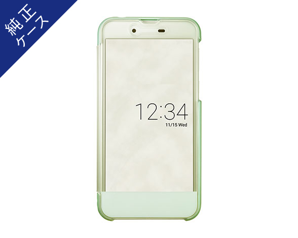 AQUOS Frosted Cover for AQUOS sense SHV40/Opal Green