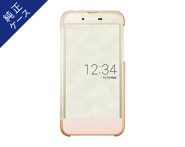 AQUOS Frosted Cover for AQUOS sense SHV40/Misty Pink 1