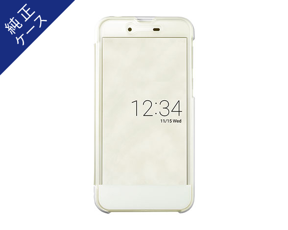 AQUOS Frosted Cover for AQUOS sense SHV40/Silky White 1