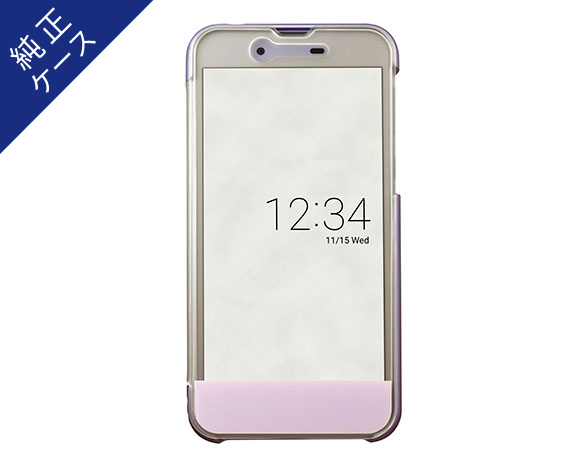 64e1567074 AQUOS Frosted Cover for AQUOS sense SH-01K /フロストラベンダー ASH79700