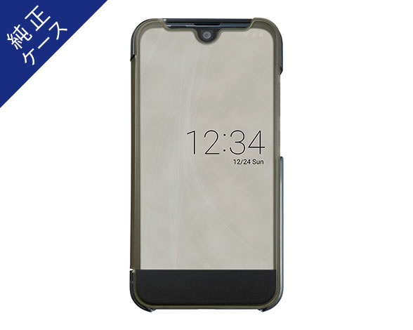 AQUOS Frosted Cover for AQUOS R compact SHV41/Clear Black 1