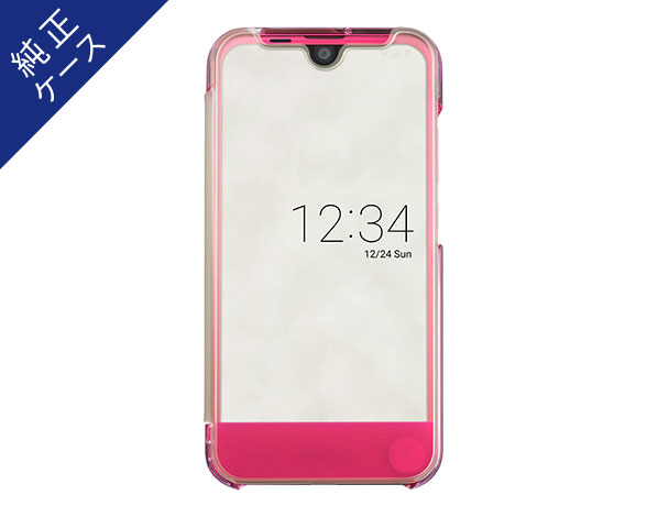 AQUOS Frosted Cover for AQUOS R compact SHV41/Clear Pink