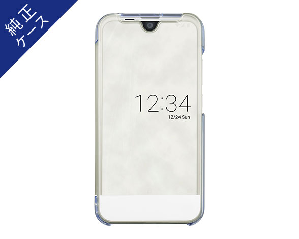 AQUOS Frosted Cover for AQUOS R compact SHV41/Clear White