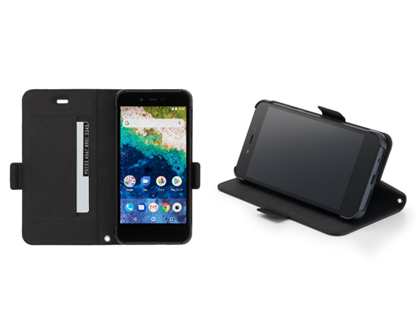 SoftBank SELECTION RILEGA Stand Flip for Android One S3 4