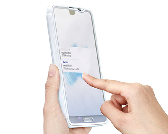 AQUOS Frosted Cover for AQUOS R2/Platinum White 4