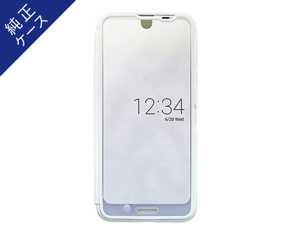 AQUOS Frosted Cover for AQUOS R2/プラチナホワイト