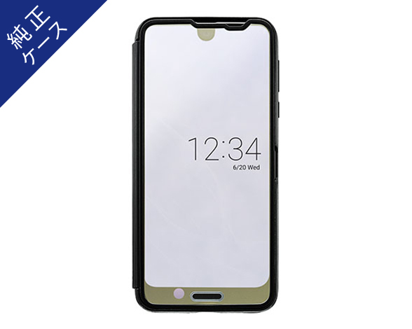 AQUOS Frosted Cover for AQUOS R2/プレミアムブラック
