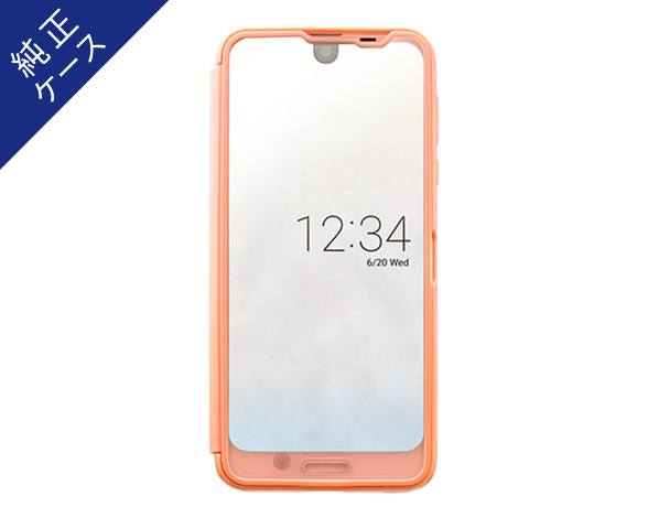 AQUOS Frosted Cover for AQUOS R2 SH-03K P/コーラルピンク 1