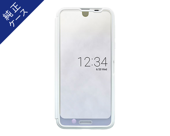AQUOS Frosted Cover for AQUOS R2 SH-03K W/プラチナホワイト 1