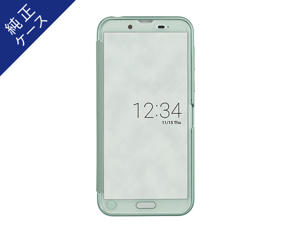 AQUOS Frosted Cover for AQUOS sense2 SHV43/Ice Green