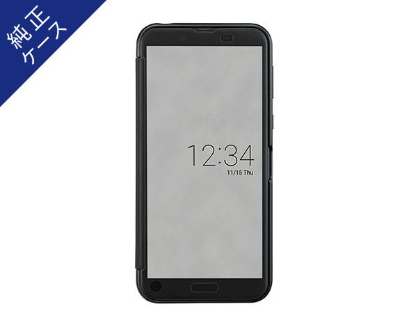AQUOS Frosted Cover for AQUOS sense2 SHV43/Nuance Black 1