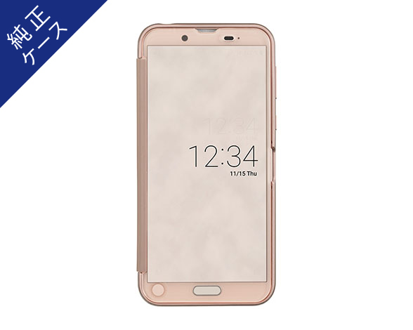 AQUOS Frosted Cover for AQUOS sense2 SHV43/Pink Gold