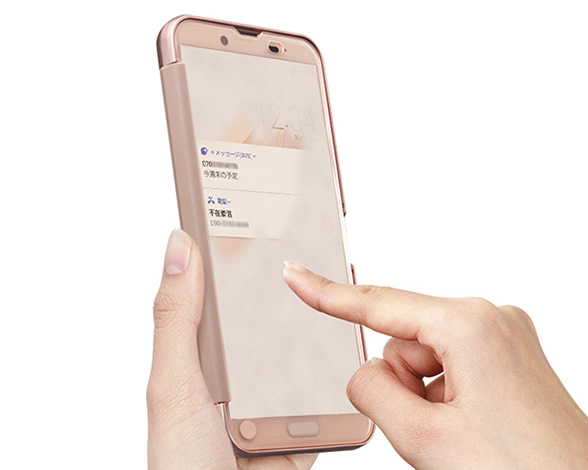 AQUOS Frosted Cover for AQUOS sense2 SHV43/Pink Gold 4