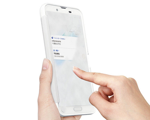 AQUOS Frosted Cover for AQUOS sense2 SHV43/Silky White 4